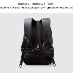 Рюкзаки сумки кошельки портмоне