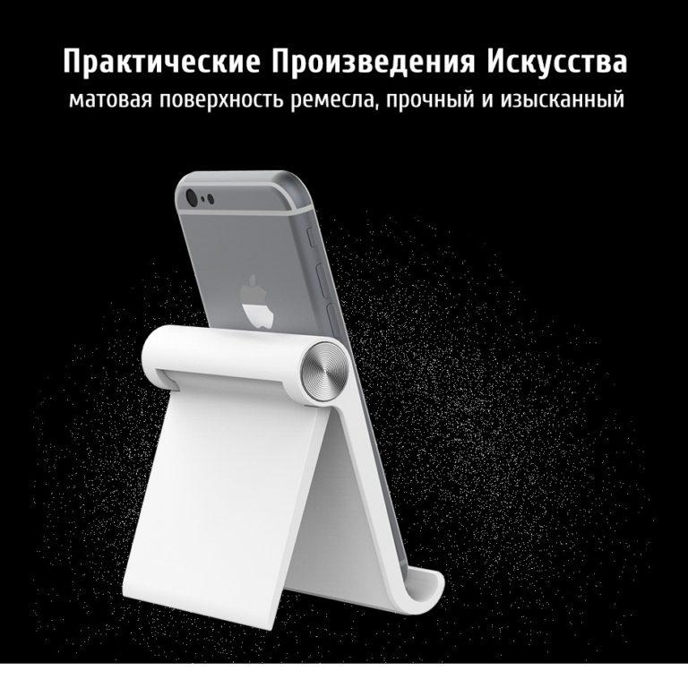 Настольный держатель телефона планшета UGREEN (2)