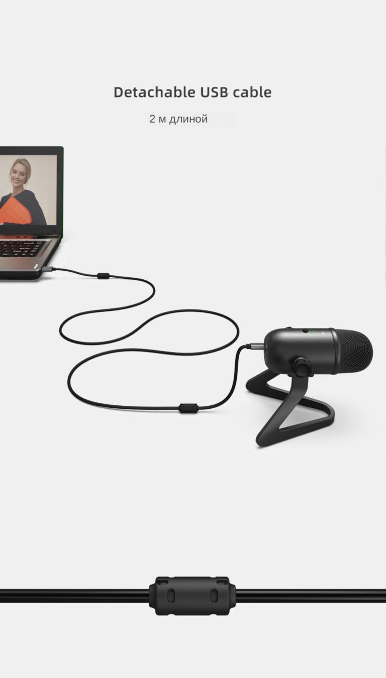 Профессиональный USB микрофон Fifine K678 Kamstore.com.ua (1)