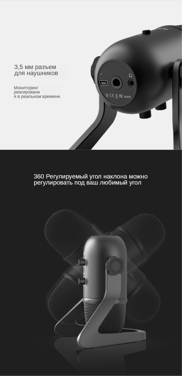 Профессиональный USB микрофон Fifine K678 Kamstore.com.ua (10)