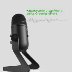 Профессиональный USB микрофон Fifine K678 Kamstore.com.ua (12)