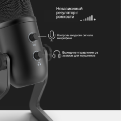 Профессиональный USB микрофон Fifine K678 Kamstore.com.ua (2)