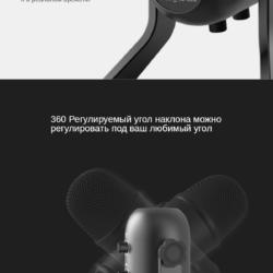 Профессиональный USB микрофон Fifine K678 Kamstore.com.ua (9)