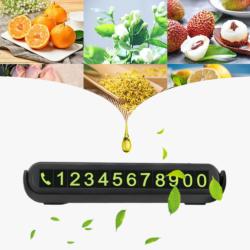 Табличка с номером телефона светящиеся цифры, ароматизатор Kamstore.com.ua (5)