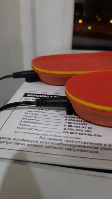 Стельки зимние с подогревом на акумуляторах Kamstore.com.ua (6)