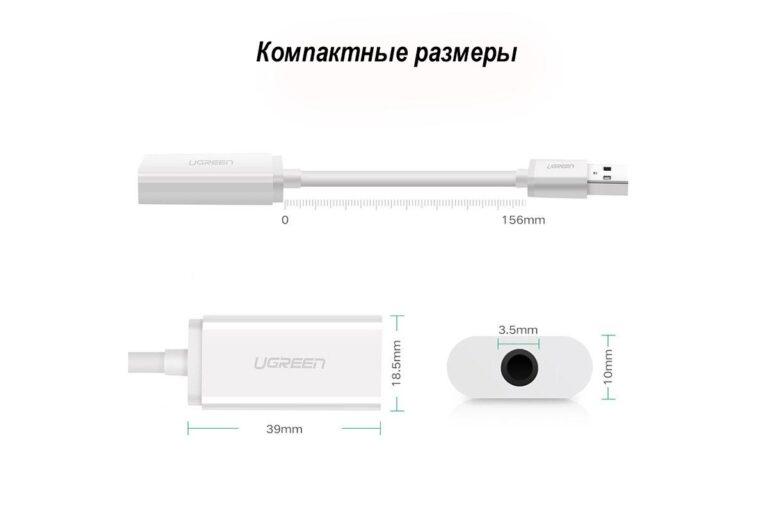 Внешняя звуковая карта USB 2 в 1 AUX Ugreen 30712.11