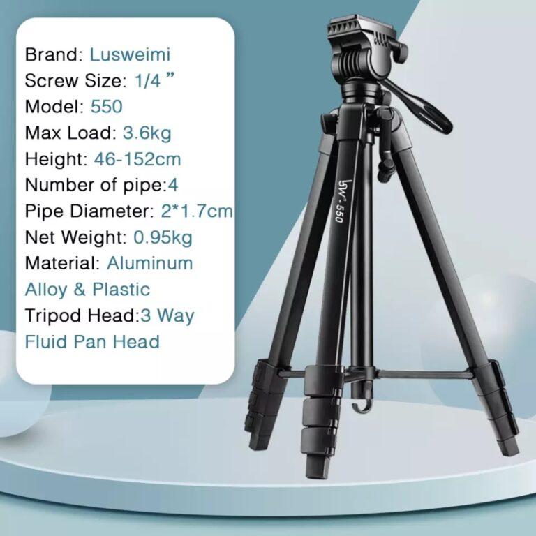 Алюминиевый штатив трипод для цифровых и зеркальных камер Lusweimi 550 Kamstore.com.ua (4)