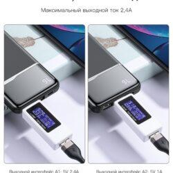 Power Bank Quick Charge 18W PD с LED индикацией KUULAA KL-YD01Q 10000 мАч Black Kamstore.com.ua (10)