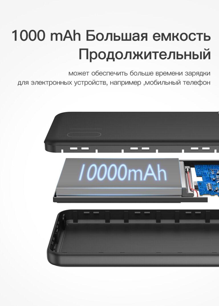 Power Bank Quick Charge 18W PD с LED индикацией KUULAA KL-YD01Q 10000 мАч Black Kamstore.com.ua (12)
