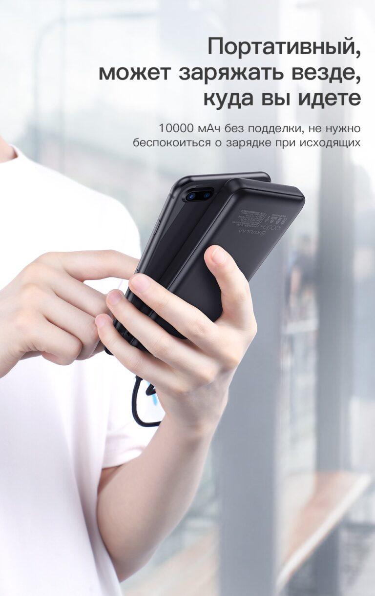 Power Bank Quick Charge 18W PD с LED индикацией KUULAA KL-YD01Q 10000 мАч Black Kamstore.com.ua (13)