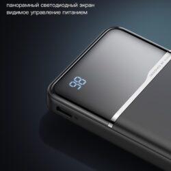 Power Bank Quick Charge 18W PD с LED индикацией KUULAA KL-YD01Q 10000 мАч Black Kamstore.com.ua (15)