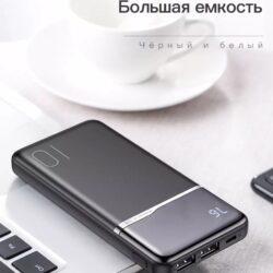 Power Bank Quick Charge 18W PD с LED индикацией KUULAA KL-YD01Q 10000 мАч Black Kamstore.com.ua (7)