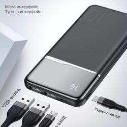 Power Bank Quick Charge 18W PD с LED индикацией KUULAA KL-YD01Q 10000 мАч Black Kamstore.com.ua (9)