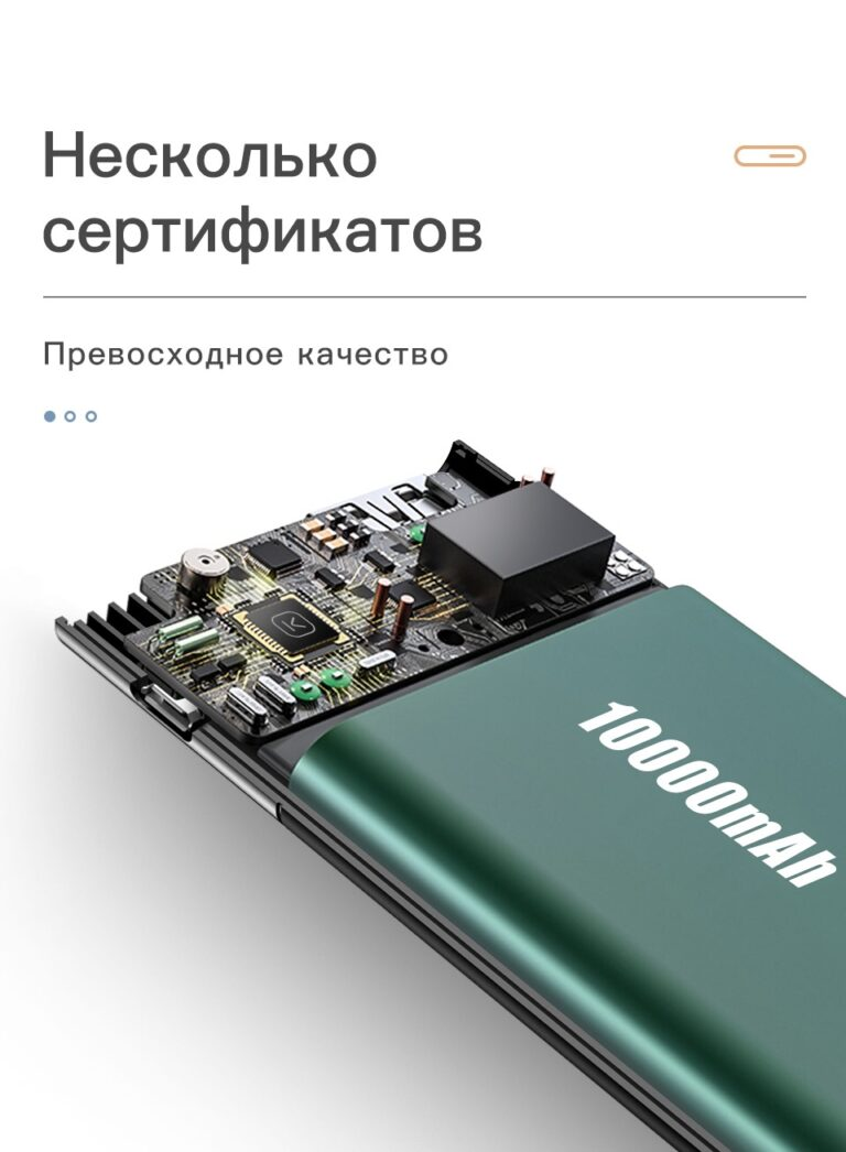 Power Bank быстрая зарядка QC 3.0 PD 3.0 18W KUULAA KL-YD12 10000 мАч Black Kamstore.com.ua (15)